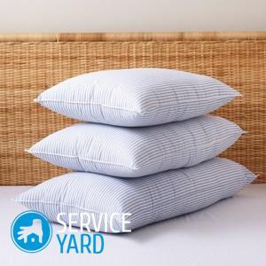 Як випрати подушку з пера?