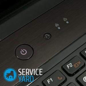 Як вставити кнопку на клавіатурі ноутбука?
