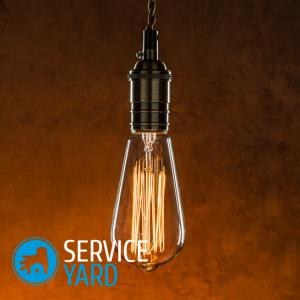 Як замінити лампочку в стельовому світильнику?