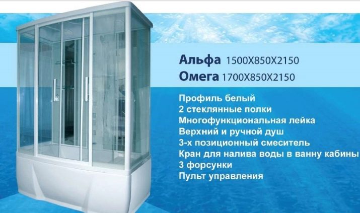 Душові кабіни Triton: огляд моделі «Ультра» 90х90, 100х100 см і інших, інструкція по збірці, скло з візерунком «Мозаїка» та інші, відгуки покупців про фірму