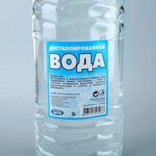 Як зробити міцелярно воду в домашніх умовах? З чого її роблять своїми руками? Простий рецепт як приготувати засіб для обличчя